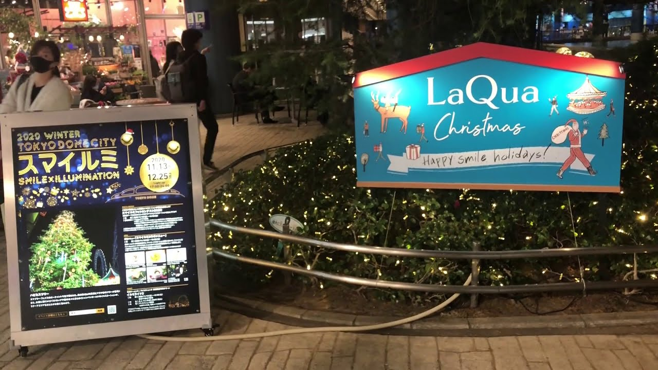 Прогулка по ночному Токио (Tokyo Dome City, La Qua), уличная мода (Япония)