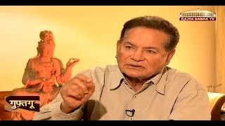 Guftagoo with Salim Khan (Part 3/3)