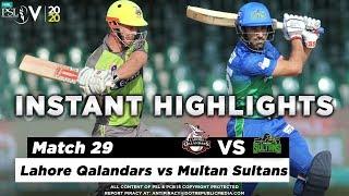 Lahore Qalandars vs Multan Sultans | Full Match Instant Highlights | Match 29 | 15 March | HBL PSL 5