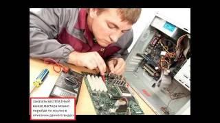ремонт жесткого диска ноутбука(, 2016-09-09T16:45:01.000Z)