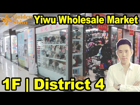 Yiwu Small Commodity Market | 2F | District 4 | China Sourcing Agent