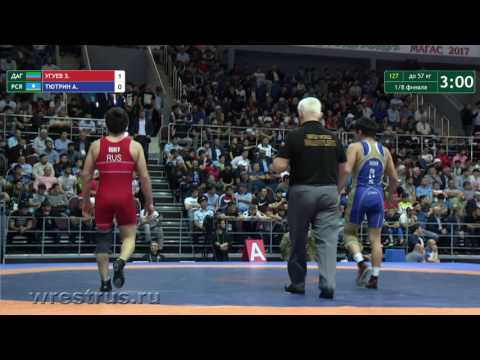 ЧР-2017. в.б. 57 кг. Завур Угуев - Арыйаан Тютрин. 1/8 финала.