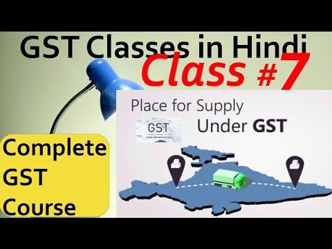 GST Place of Supply of Goods & Services | How to determine Place of Supply under GST | GST Class #7
