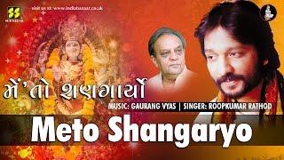 Meto Shangaryo: Mataji No Garbo   Singer: Roopkumar Rathod   Music: Gaurang Vyas