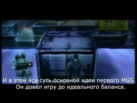 Создание Metal Gear Solid 2 Sons Of Liberty  (Русские субтитры)