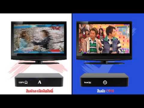 PSI TRUE TV