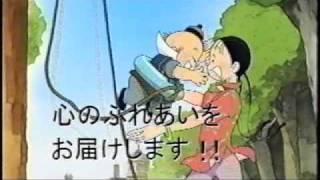 アニメ『フイチンさん』予告編