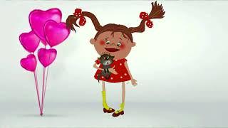 Поздравление с Днем Святого Валентина от Наша Няша - веселая валентинка