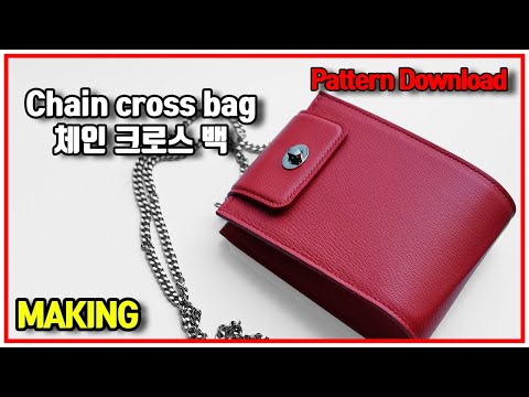 Making leather cross bags 나만의 크로스백 가방 만들기 / leathercraft 가죽공예 / free PDF pattern 무료패턴