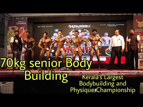 NPC Senior Category 70 Kg  2020 || Kerala's Largest Bodybuilding And Physique Championship