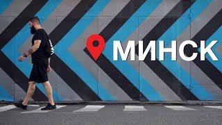 Зачем учиться делать фото и видео? Минск. Свадьба друзей