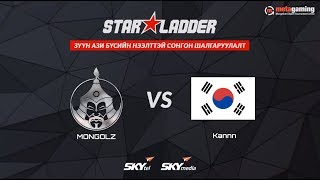 StarLadder Major 2019 | East Asia Open Qualifier #2 | Mongolian teams | Day-2