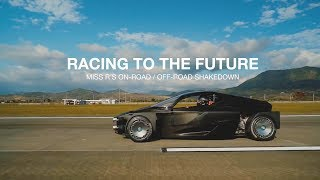 بالفيديو والصور- اختبار أقوى سيارة كهربائية في العالم