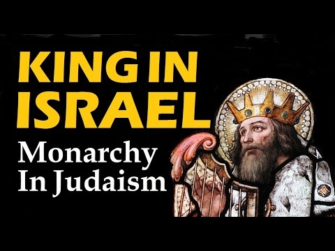 KING IN ISRAEL: MONARCHY IN JUDAISM – Rabbi Yisroel Chaim Blumenthal – Jews for Judaism (Torah Aish)