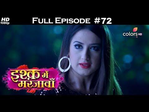ishq-mein-marjawan---full-episode-72---with-english-subtitles