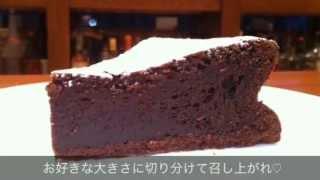 簡単「ガトーショコラ」の作り方 チョコレート湯煎無し お手軽レシピ