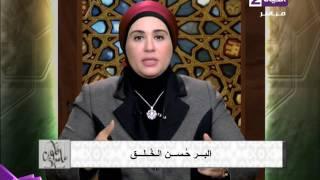 نادية عمارة: النذر عبادة يوجبها الإنسان على نفسه ومتعلقة به فقط.. فيديو
