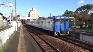 JR九州 香椎線(海の中道線) キハ47形・キハ40形 4両編成 和白駅 発車 シーン 2018年10月27日