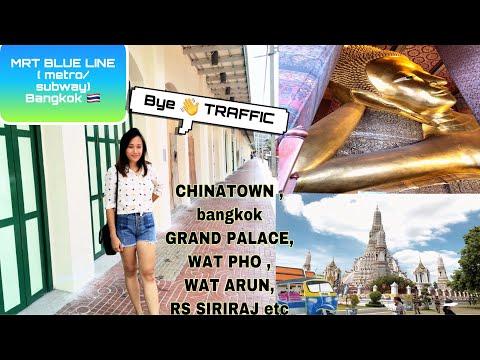 7 NEW Bangkok