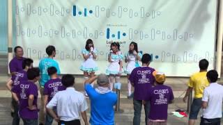 日付:2012/09/15(土) 場所:ららぽーと柏の葉 出演:CLEAR'S.