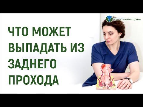 Колопроктолог - ckb-