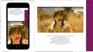[부산IT교육센터] 웹디자인, 웹퍼블리싱 포트폴리오