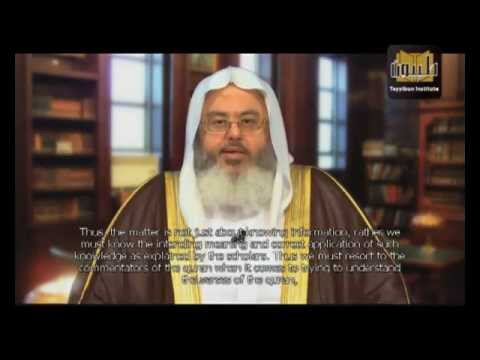 Salih al munajjid on forex