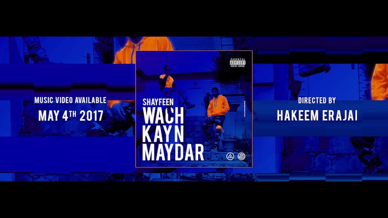 music wach kayn maydar