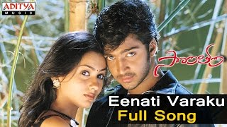 Eenati Varaku Full Song  ll Sontham Songs ll Aryan Rajesh, Namitha