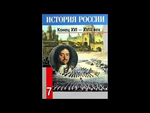 § 25 Крестьянская война под предводительством Е.И.Пугачева