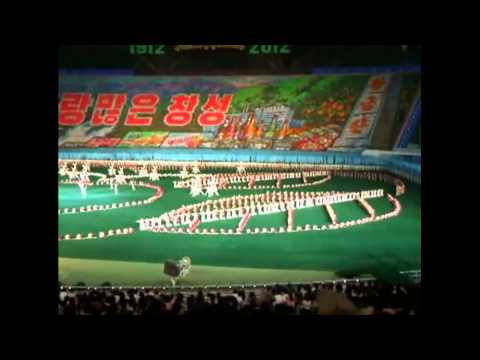 North Korea Travel:  MUST Watch - Arirang Festival