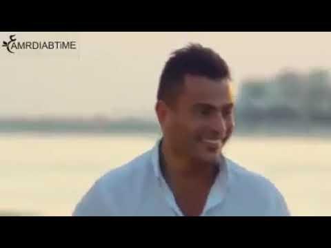 عمرو دياب اجمل حالات واتس اب منوعاتافلامومسلسلاتوبرامج تحميل