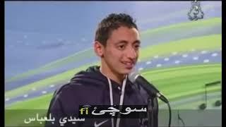 Arab Got Talent | Very Funny Audition | Quarantine fun