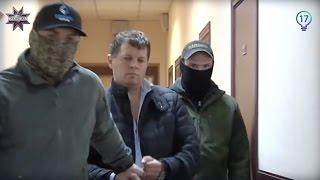 «Шпион» Сущенко  Новый политзаключенный? Факты и домыслы//Разведка