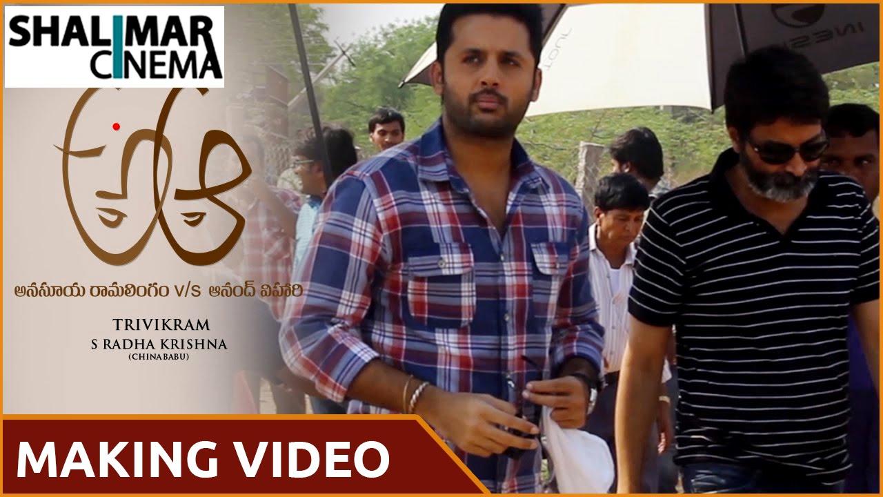 A Aa In Telugu: Yaa Yaa Song Making Video