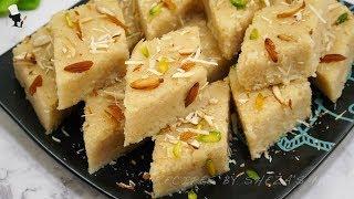অলপ উপকরণ সহজ সজর বরফহলয রসপ  Sujir Halwa Recipe  Semolina Halwa Recipe  Sooji Halwa