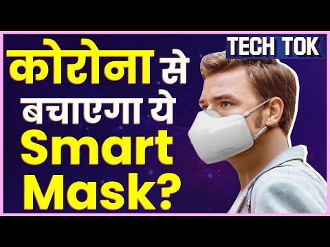 lg-puricare-electric-face-mask:-इस-covid-19-mask-में-है-dual-fan,-air-purifier-|-best-corona-mask