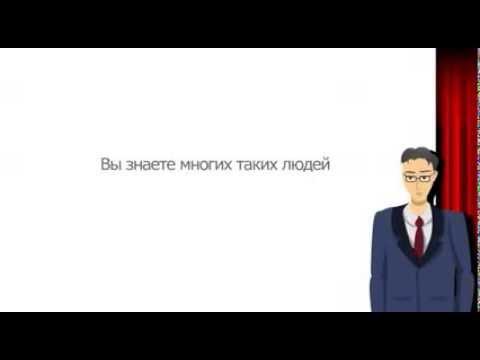 Видеоурок орифлейм