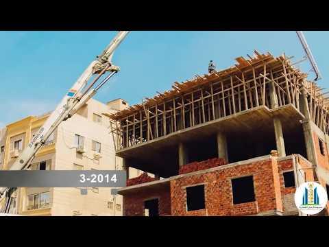مراحل بناء مشروع 101 غرب ارابيلا