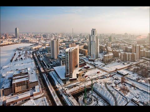 Люди говорят -  Большому Екатеринбургу быть?