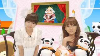 AKB48篠田麻里子がお届けするスマートフォンで楽しめるアプリ紹介番組。...