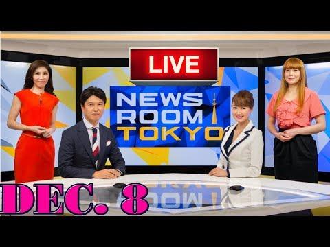NEWSROOM TOKYO - NHK WORLD - 08/12/2017