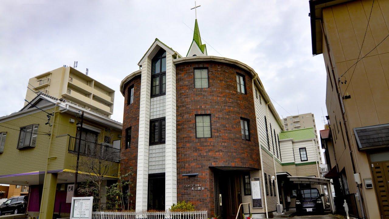 犬山教会の動画へ