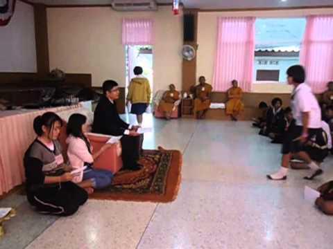 สำนักงาน ปปส ภาค 3 จัดอบรมเยาวชนกลุ่มเสี่ยง  ศูนย์ฯวัดยองแยง