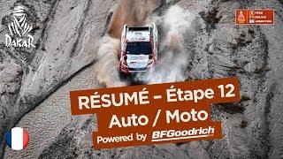 Résumé - Auto/Moto - Étape 12 (Fiambalá / Chilecito / San Juan) - Dakar 2018