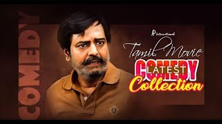 Tamil Movie Latest Comedy Scenes | Katha Nayagan | Manithan | Podhuvaga Emmanasu Thangam