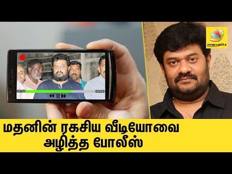 Police destroy video Evidence against Vendhar Movies Madhan | Latest Tamil Nadu News