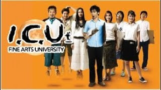 Full Thai Movie: Ghost College Of Fine Arts  (English Subtitle)