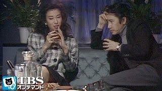 竜太郎(田村正和)が風邪で寝込んでしまった。愛たちは、こんな時竜太郎に...