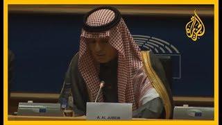 Gambar cover 🇶🇦 🇸🇦 الجبير للبرلمان الأوروبي: #قطر تدعم الجماعات المتطرفة وتمول التنظيمات الإرهابية